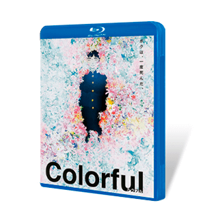 Colorful Bluray + DVD Edicion Coleccionista