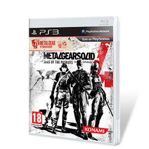 Metal Gear Solid: 25th Anniversary Edition